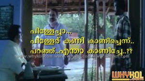 Cochin Haneefa comedy question