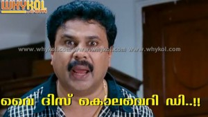 malayalam funny jokes with pictures