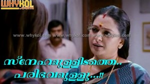 Malayalam sad words