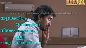 Vinneth Sreenivasan about Love