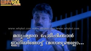 malayalam comedy pictures facebook