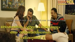 Baburaj super comedy comment
