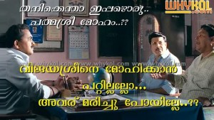 funny jokes in malayalam