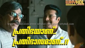facebook funny malayalam comments