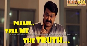 Mohanlal film comment