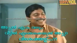 malayalam situation comedy