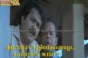 malayalam funny pictures