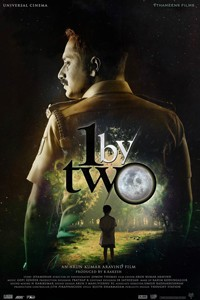 1 by Two malayalam film poster