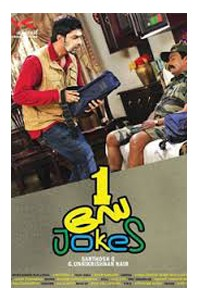 1 day Joke film poster