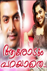 Aarodum Parayathe Movie Poster