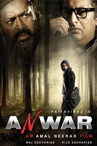 Anwar Movie Poster