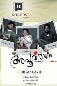 Apoorvaragam Movie Poster