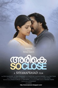 Arike so close malayalam film poster