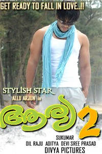 Arya 2 Movie Poster