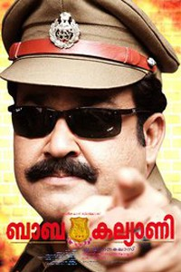 Baba Kalyani Movie Poster