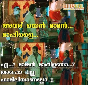 Suraj latest comedy
