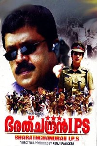 Bharathchandran IPS Movie Poster