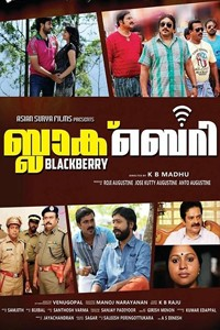 Black berry malayalam film poster