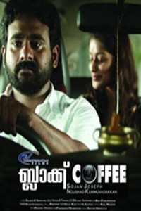 Black coffee malayalam film poster