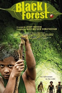 Black forest malayalam film poster