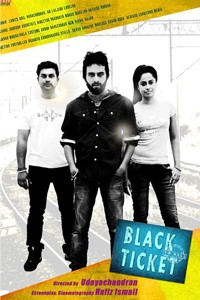 Black ticket malayalam film poster