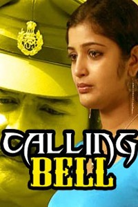 Calling bell malayalam film poster