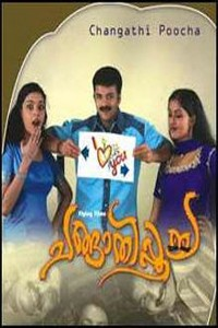 Changathipoocha Movie Poster