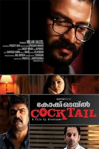 Cocktail Movie Poster