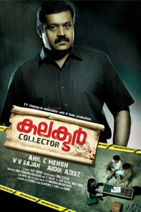 Collector malayalam film poster