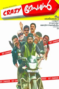Crazy Gopalan Movie Poster