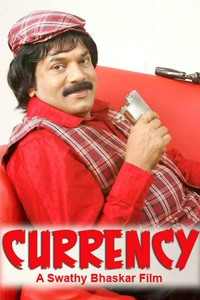 Currency Movie Poster