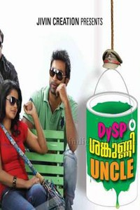 DYSP Shankunni uncle film poster