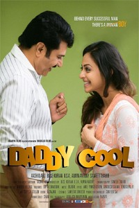 Daddy Cool Movie Poster