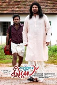 Daivathinte swantham cleetus film poster