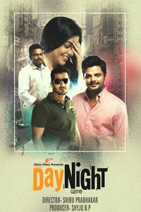 Day Night game malayalam film poster