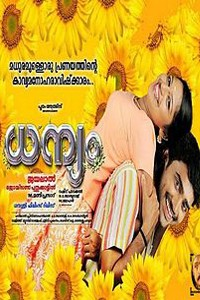 Dhanyam Movie Poster