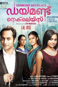 Diamond necklace malayalam film poster