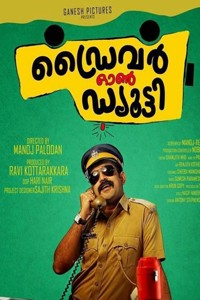 Driver on Duty malayalam film poster