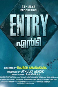 Entry malayalam film poster