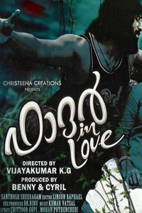 Father in love malayalam film poster