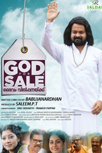 God for sale malayalam film poster