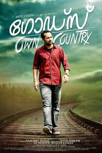 Gods own country film poster