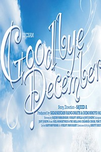 Good bye december malayalam film