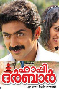 Happy durbar malayalam film poster