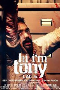 Hi I am Tony malayalam film poster