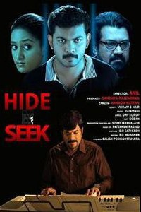 Hide N Seek malayalam film poster
