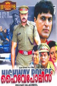 Highway Police Movie Poster