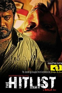 The Hitlist malayalam film poster