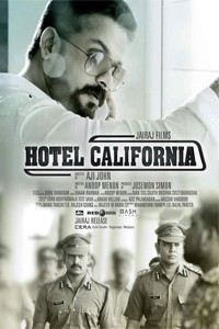 Hotel California Movie Poster