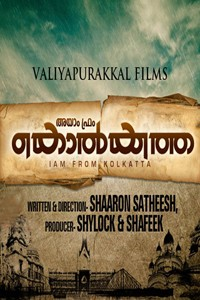 I am from Kolkatha malayalam film poster